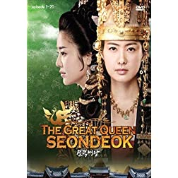 The Great Queen Seondeok Vol. 1