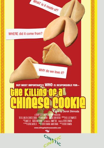The Killing of a Chinese Cookie