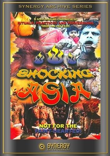 Shocking Asia 1 & 2 (2 DVD Set)