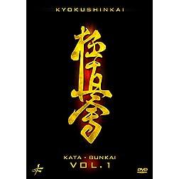 Kyokushin Kai Volume 1