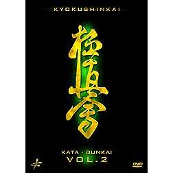 Kyokushin Kai Volume 2