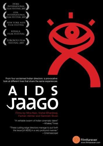 AIDS JaaGO (Institutional Use)