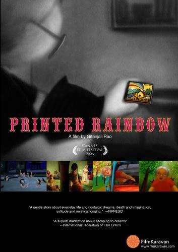 Printed Rainbow (Institutional Use)