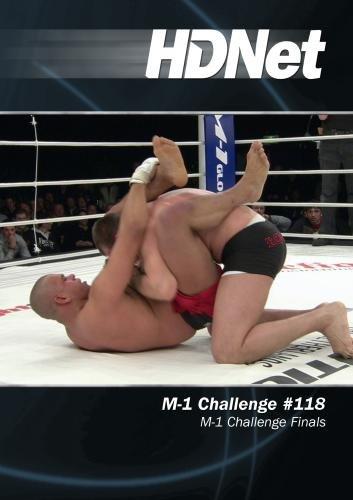 M-1 Challenge #118: M-1 Challenge Finals