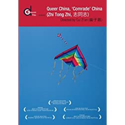 Queer China (Zhi Tong Zhi) (Institutional Use)