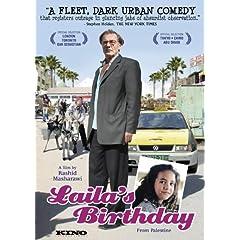 Laila's Birthday