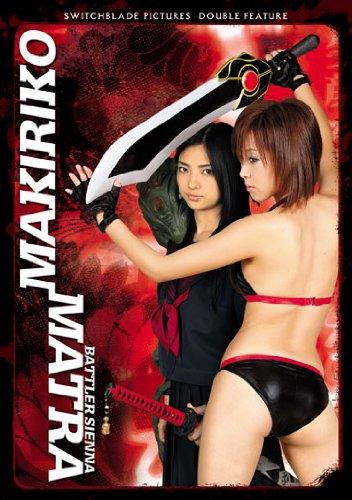 Makiriko/Battler Sienne Matra