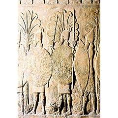 Taste of Assyria
