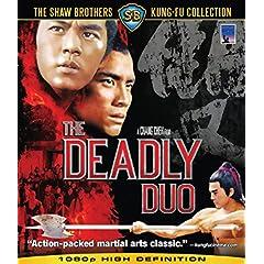 Deadly Duo Blu-Ray [Blu-ray]