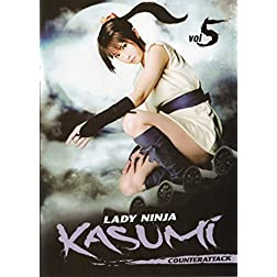 Lady Ninja Kasumi Volume 5