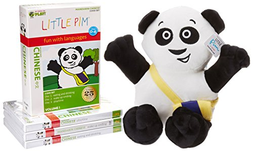 Little Pim Chinese: Gift Set