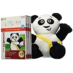 Little Pim Japanese: Gift Set