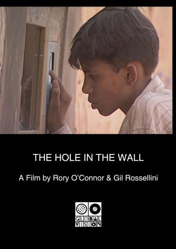 The Hole in the Wall (Home Use)