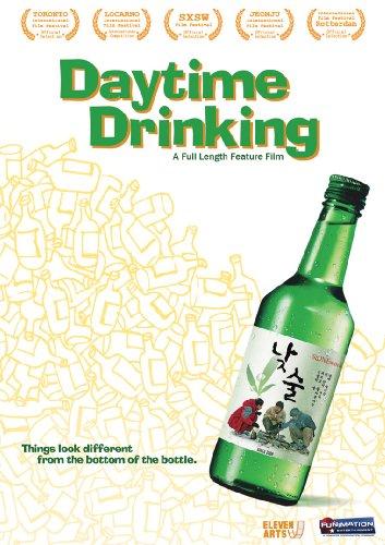 Daytime Drinking (Live-Action Movie)