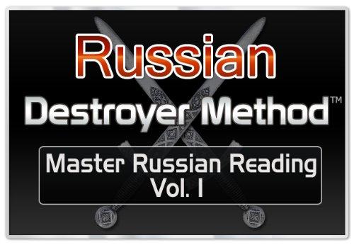 Russian Destroyer Method
