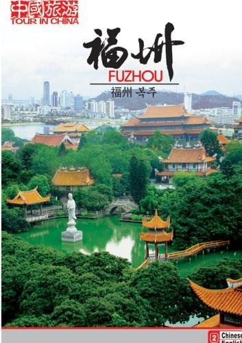 Tour in China-Fuzhou