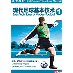 Basic Techniques of Modern Football I