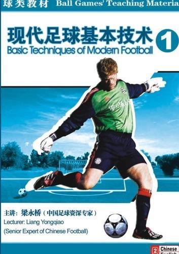 Basic Techniques of Modern Football I