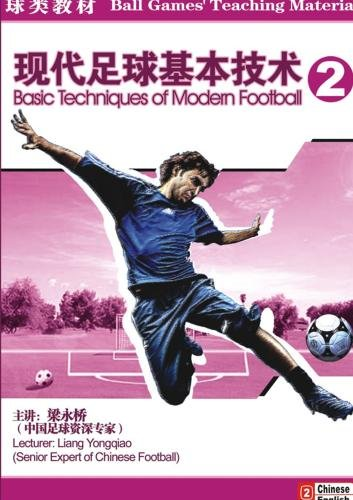 Basic Techniques of Modern Football II
