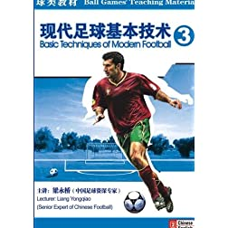 Basic Techniques of Modern Football III