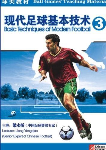 Basic Techniques of Modern Football III
