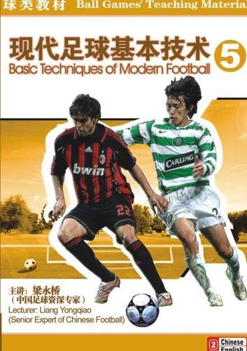 Basic Techniques of Modern Football V