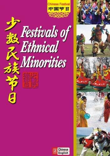 Festivals of Ethnical Minorities