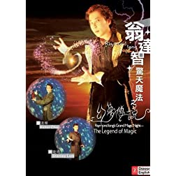 Weng-style Magic -The Legend of Magic