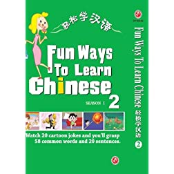 Fun Ways to Learn Chinese II