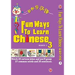 Fun Ways to Learn Chinese III