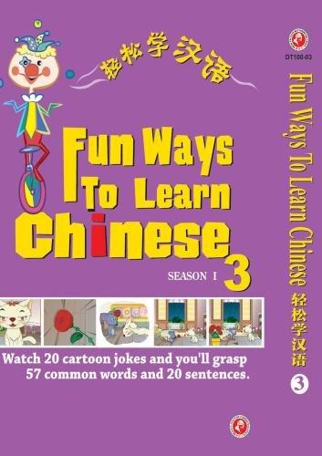 Fun Ways to Learn Chinese III
