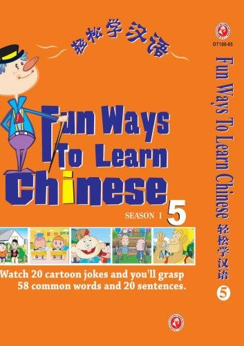 Fun Ways to Learn Chinese V