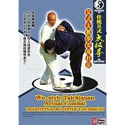 Wu-style Taichiquan Actual Combat