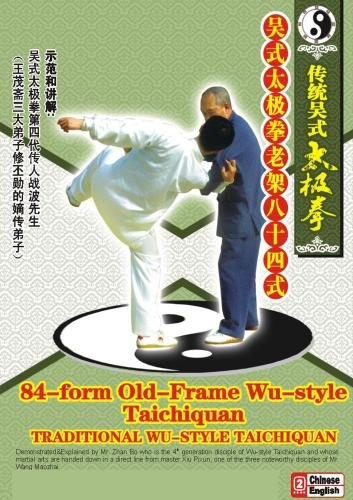 Old-frame Taichiquan In 84 Forms