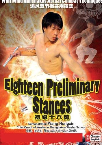 Eighteen Preliminary Stances