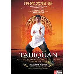 Hong Style Taijiquan Practice Drills and Basics
