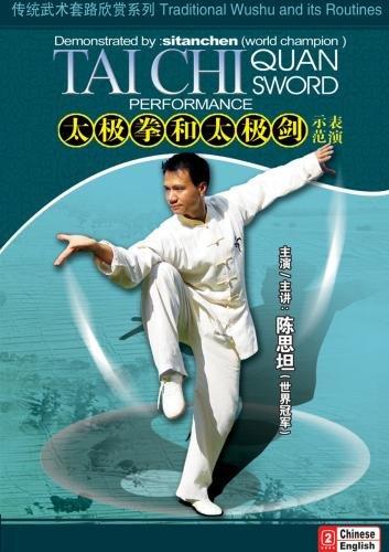 Tai Chi Quan'Tai Chi Sword Performance
