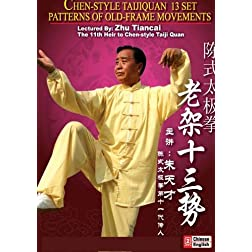 13 Set Patterns of Old-Frame Movements