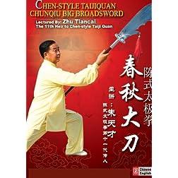 Chen-Style Chunqiu Big Broadsword