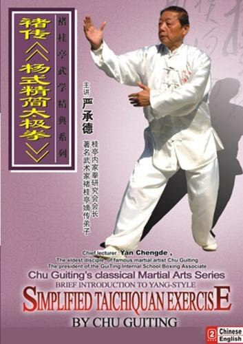 Yang-style Simplified Taichiquan Exercise by Chu Guiting