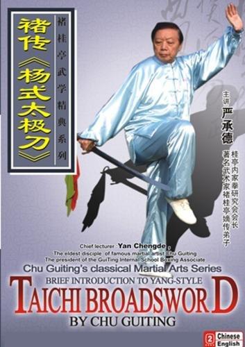 Yang-style Taichi Broadsword by Chu Guiting