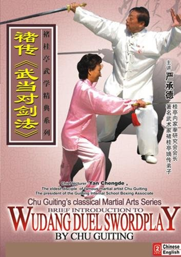Wudang Duel Swordplay by Chu Guiting