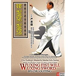 Will-and-Form Wuxing Fist and Will-and-Form Wuxing Sword by Chu Guiting