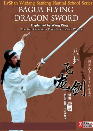 Lvshan Wudang --Bagua Flying Dragon Sword