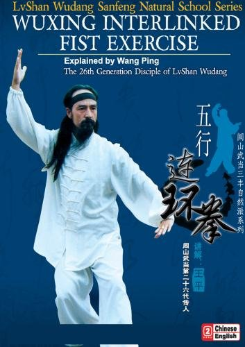 Lvshan Wudang--Five-element Interlinked Boxing of Wudang