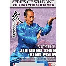 Jiu Gong Shen Xing Palm