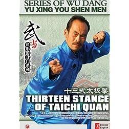Thirteen Stance of Taichi Quan