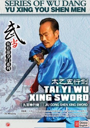 Tai Yi Wu Xing Sword