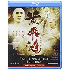 Once Upon a Time in China (Wong Fei Hung) [Blu-ray]