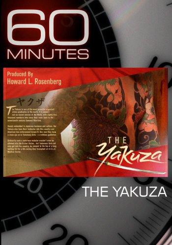 60 Minutes - The Yakuza (November 1, 2009)